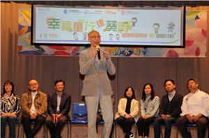 環境局局長黃錦星太平紳士致辭,鼓勵大眾實踐低碳行動,更呼籲大家要珍惜食物,從生活中實踐惜物減廢。