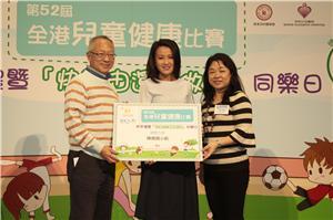 「第52屆全港兒童健康比賽」頒獎禮健康大使陳倩揚小姐(中)出席頒獎禮,分享育兒和健康心得。