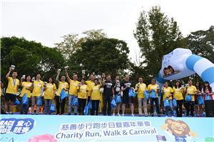 感謝各界鼎力支持,「RBC童心競賽」慈善步行跑步比賽於去年12月4日順利舉行。