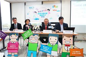 (從左至右)本會執行委員會委員葉柏強醫生、總幹事羅淑君太平紳士、執行委員會主席吳彥明醫生及助理總幹事(機構發展)黃貴有博士發佈「睡眠與快樂 – 香港兒童快樂調查2017」結果。