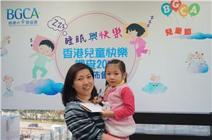 綽姿媽媽她認為女兒睡眠不足,希望女兒的作息時間得以改善。