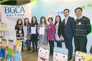 日本命力健康食品有限公司代表到場參觀本會攤位,並展示「商界展關懷」證書,見證雙方友好關係。