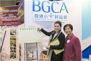 和富社會企業項目主管尹德恩小姐(左)投選本會攤位為「最LIKE展位」,並與本會助理總幹事(服務營運)林綺梅小姐合照。